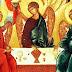 День Святой Троицы — Что можно и что нельзя делать сегодня