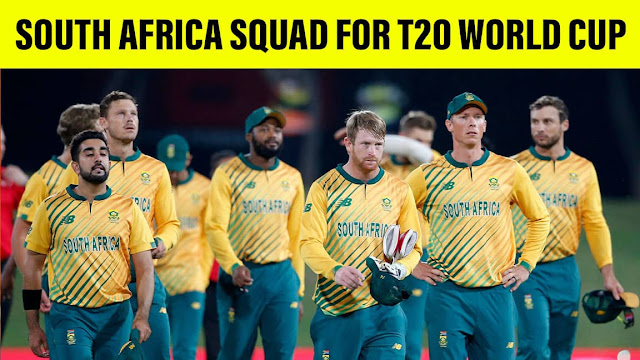 T20 World Cup South Africa squad 2021