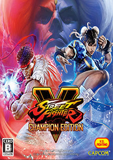 Street Fighter V Champion Edition Thumb