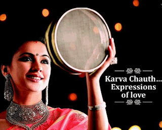 Happy-Karwa-Chauth-Images-Wishes-Sms-Messages-2016