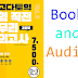 Book and Audio Prepare Pagoda TOEIC Volume 2