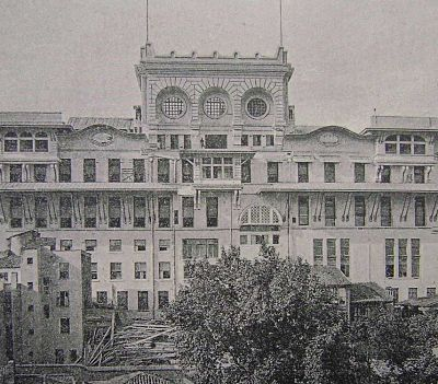 Osmanlı Devletinde para basmada yetkili banka hangisidir?