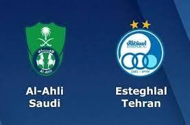# مباراة الأهلي السعودي واستقلال بن طهران مباشر 15-4-2021 والقنوات الناقلة دوري أبطال آسيا