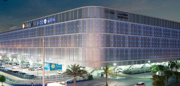 بوكنق الرياض قائمة بأفضل فنادق بوكنق الرياض