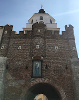 Lublin - Krakowska Gate