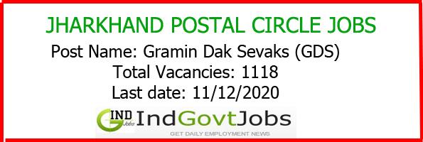 Jharkhand Post Office Recruitment 2020 Apply Online 1118 Gds Vacancies Last Date 14 12 20