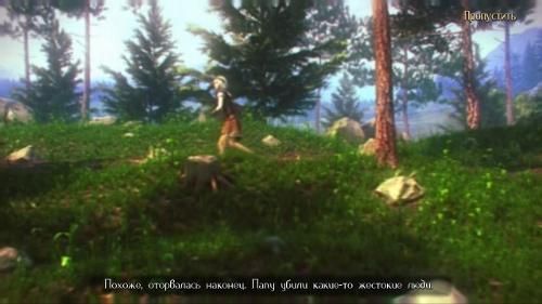 по лесу убегает девушка в игре тьма и пламя рожденный огнем