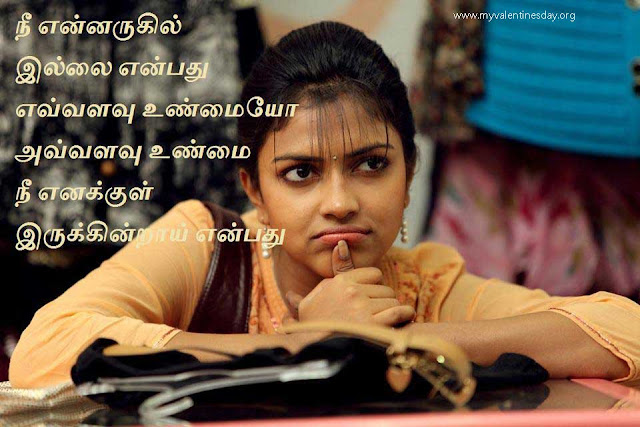Lovers Day Songs Tamil