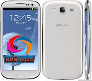 طريقة تركيب روم اندرويد 4.3 رسمي لهاتف Galaxy S3 بكل سهولة 2021