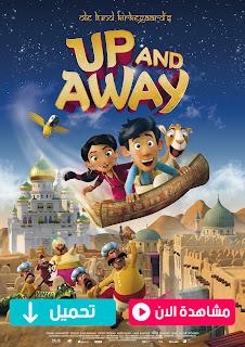 مشاهدة وتحميل فيلم Up and Away 2018 مترجم عربي
