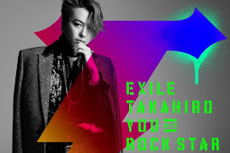 EXILE TAKAHIRO - YOU are ROCK STAR 歌詞