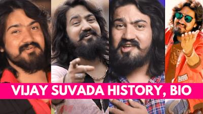 Vijay Suvada Biography