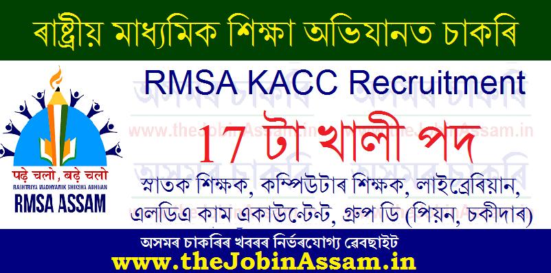 RMSA Karbi Anglong Recruitment 2021