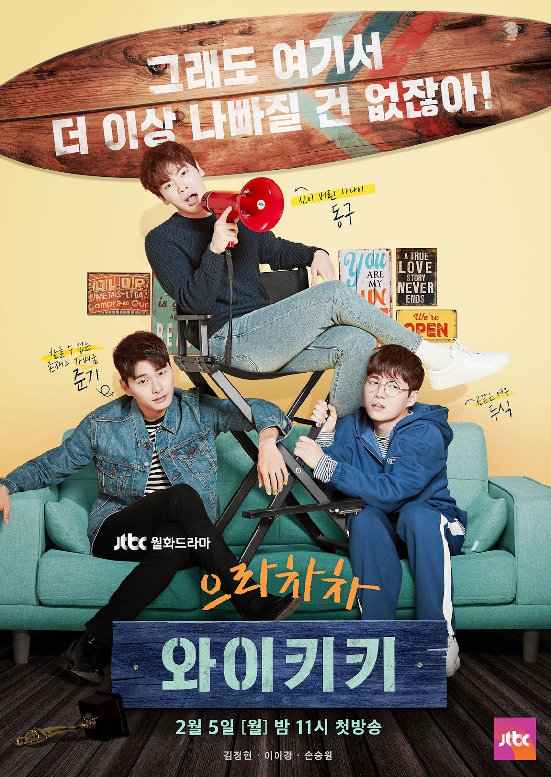 Where to download korean drama series for free