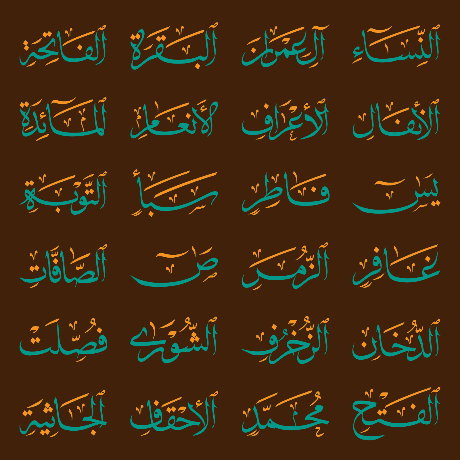 font quran surah 114 color arabic islamic font ttf svg download free #islamic #islam #arabic #type #typegang #arabic #quran #typedesign #font #logo #design #fonts #typedesigner #styles