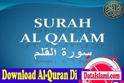 Download Surat Al Qalam Mp3 Full Ayat [Puluhan Qori]