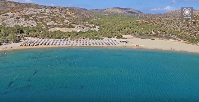 Βάι, Κρήτη: Η εξωτική παραλία με το μεγαλύτερο Φοινικόδασος της Ευρώπης (βίντεο)