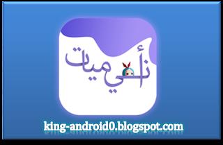 https://king-android0.blogspot.com/2019/08/blog-post_28.html