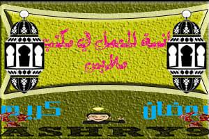 وظيفة مسئولة تسويق الكتروني للعمل في مكتب ملابس في العتبة - القاهرة