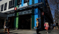 Lululemon Shares Rise as Growth in Men's Sales Drives Earnings Beat