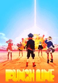جميع حلقات الأنمي Punch Line مترجم