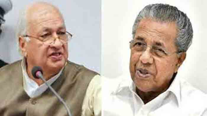 Chief Minister and the Governor greeted the faithful, Thiruvananthapuram, News, Festival, Eid, Pinarayi Vijayan, Chief Minister, Governor, Kerala.
