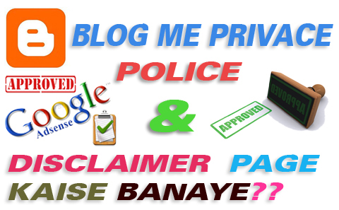 How to Create Disclaimer Page for Blogspot Blog