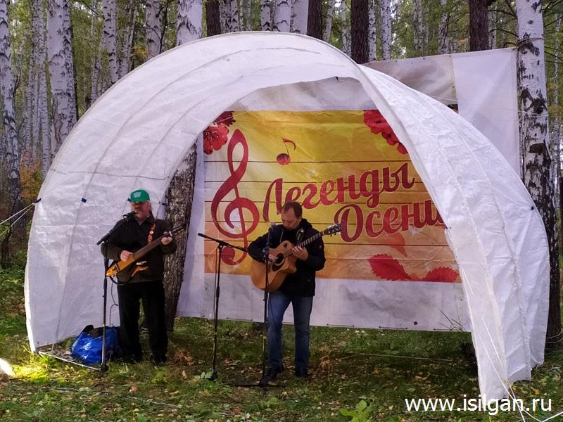 Regionalnyj-festival-Legendy-oseni-2019-Gorod-Novouralsk-Sverdlovskaya-oblast