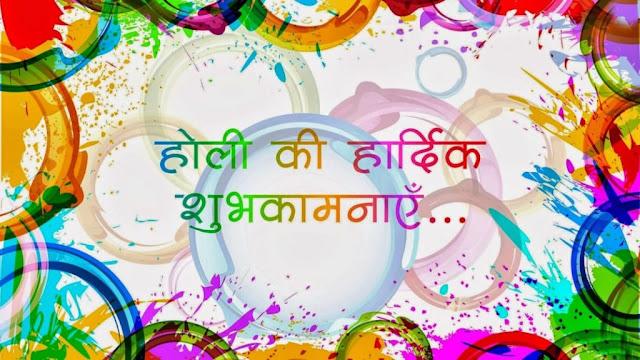 subh holi; happy holi