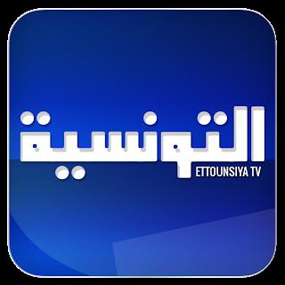 Ettounsiya TV   Benzavision TV