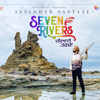 Seven Rivers Sartaaj
