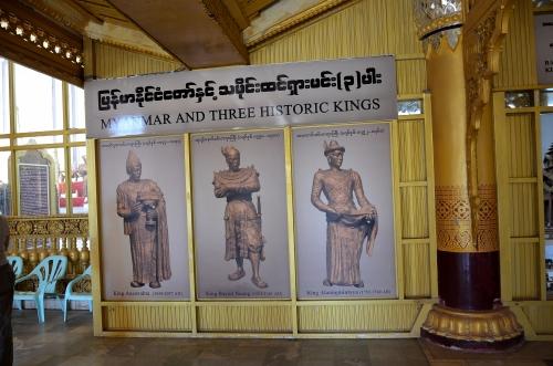 Kanbawzathadi, Bayinnaung