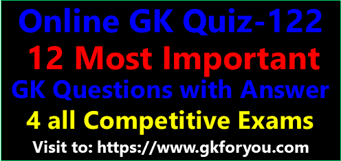 Online General Knowledge in hindi quiz-122