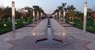 حديقة الاندلس 2022
