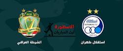 موعد وتفاصيل مباراة باختاكور واستقلال طهران اليوم بتاريخ 26-09-2020 دوري أبطال آسيا