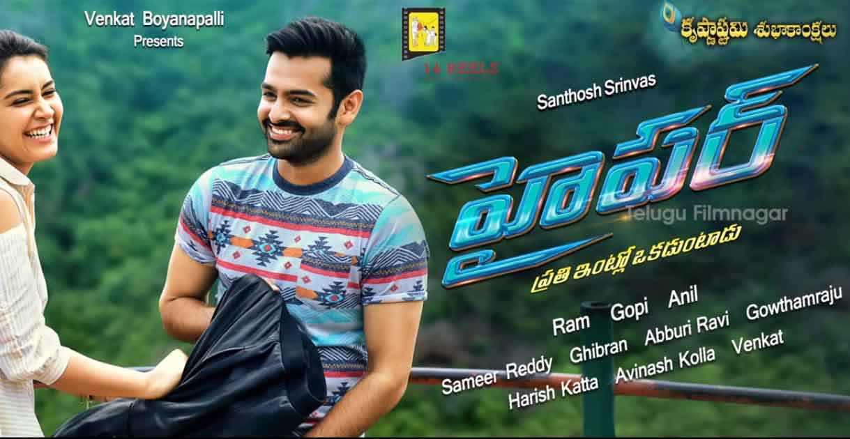 Hyper (2016) Telugu Full Movie 480p HDRip 500MB