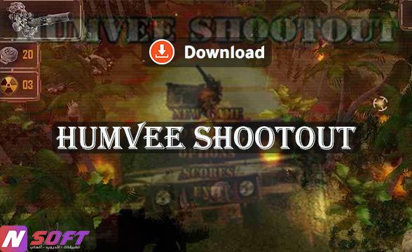 طريقة تحميل لعبة إطلاق النار على الزومبي Humvee Shootout للكمبيوتر