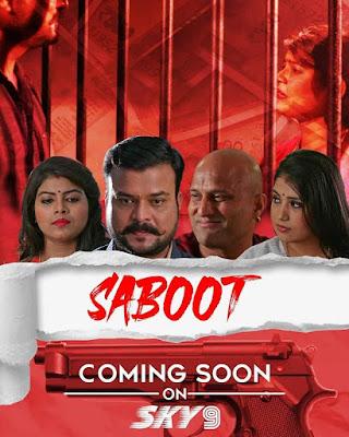 Saboot SKY9 web series