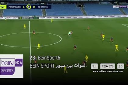 BlackTV Pro New Code Aktivation Free 1 Years - Beinsport HD