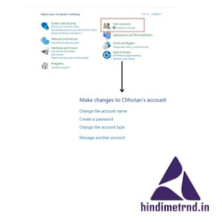 HOW-TO-DELETE-USER-ID-AND-ADD-NEW-USER-ID-IN-2021-IN-HINDI