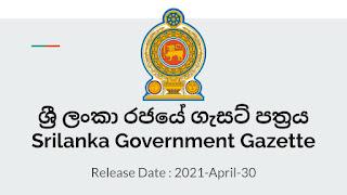 Sri Lanka Government Gazette 2021 April 30