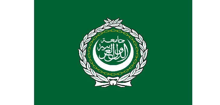 Algérie : Que faire de la Ligue arabe ?