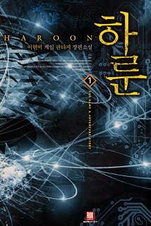 Download Novel Haroon