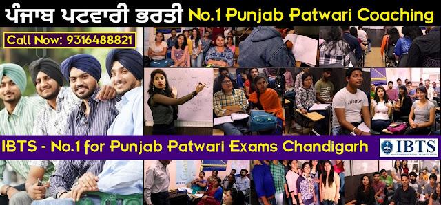 Punjab Patwari Coaching in Chandigarh