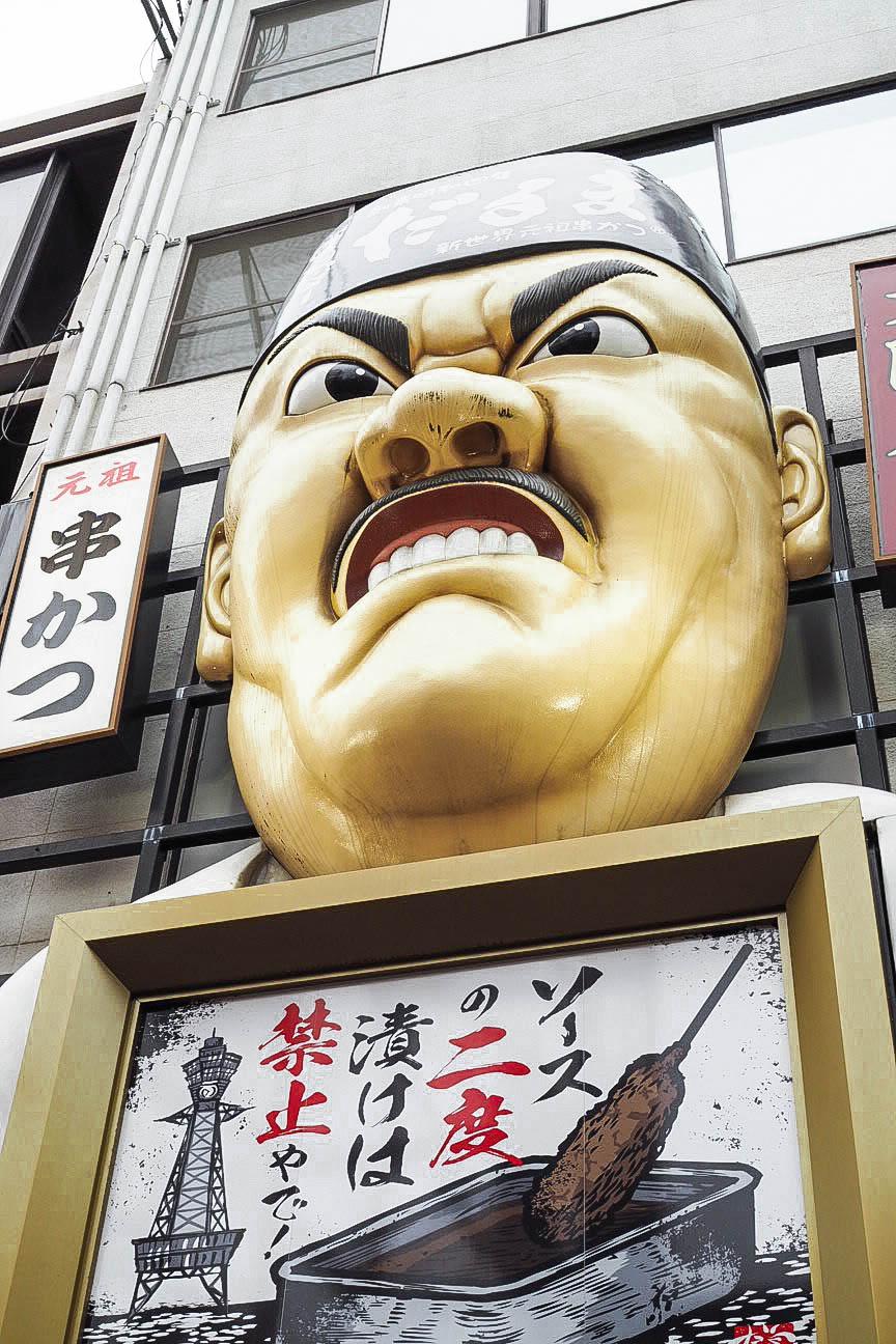 Angry man shop front, Dotonbori