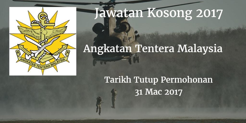Jawatan Kosong ATM 31 Mac 2017