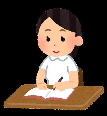 勉強をしている看護師のイラスト(女性)