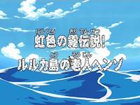 One Piece Episode 139