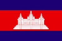 Drapeau Khmer Cambodge