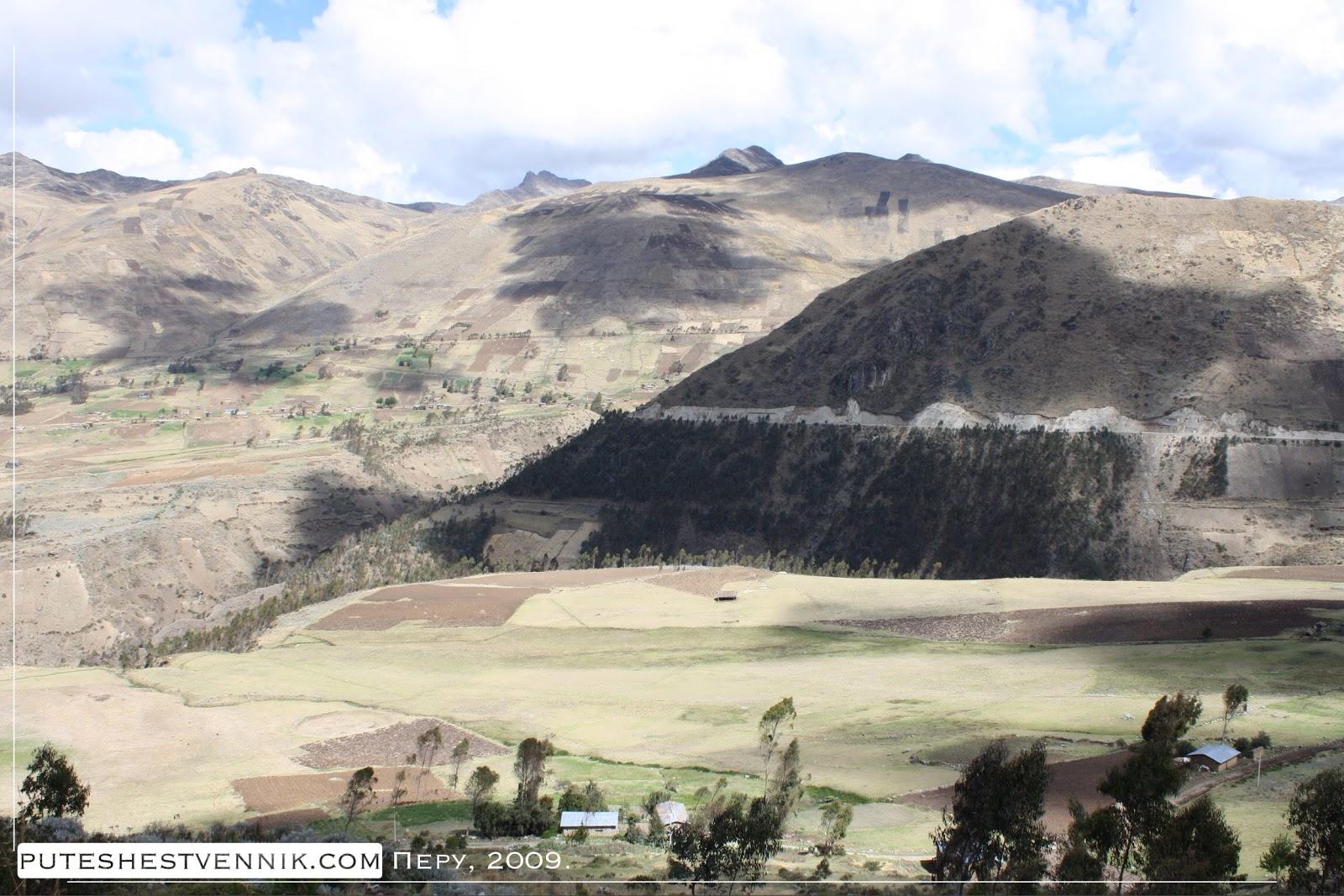 Пейзаж в Перу
